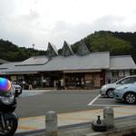 道の駅 ウッディー京北 -