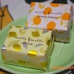 横浜フランセ - 夏限定のレモンとマンゴー