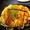 天照 - 料理写真:いつも変わらん美味しさがええわい♡