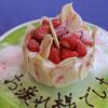 ガルプダウンカフェ - 料理写真:メッセージ入りデザート