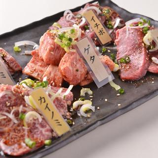 厳選牛からとれる旨味たっぷりのお肉をリーズナブルにご用意!