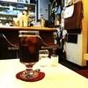 林檎の樹 - ドリンク写真:アイスコーヒー