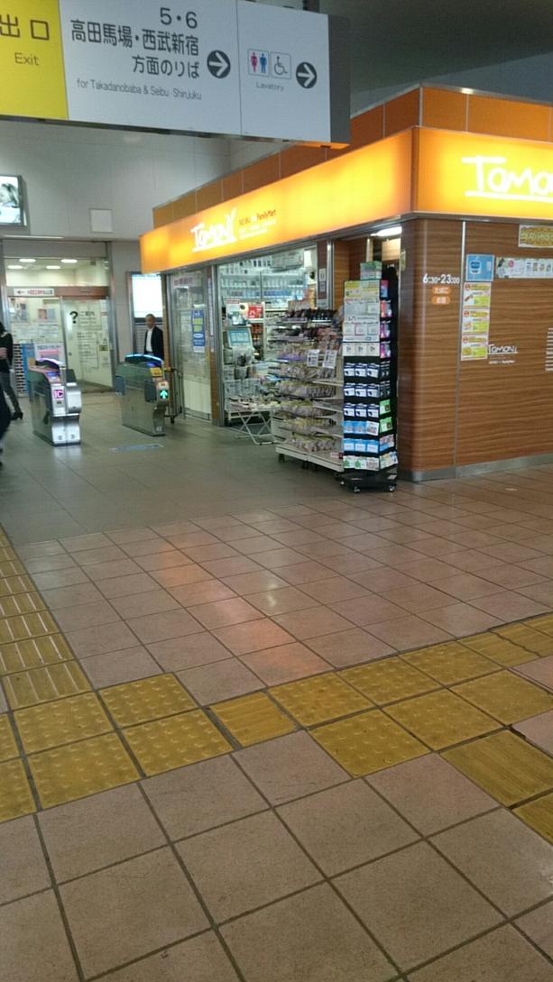 トモニー 東村山駅店