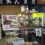 小松屋本家 - 無量寿寺の売店