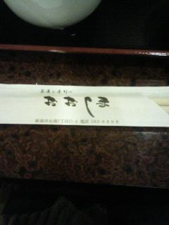 蕎麦と寿司のおおしま