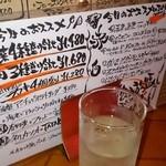レインボー - ウォッカトニック  ¥600     ~2015.5月~