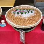 丹一 - 「茗荷 (150円)」