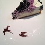 カフェ・コムサ - ブルーベリーとクリームチーズのタルト。
