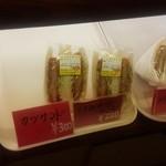 ジャマイカ - ハムカツサンド 220円
