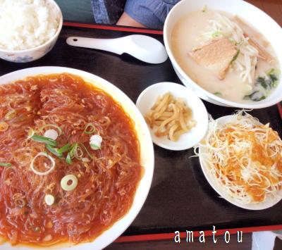 台湾料理 有福