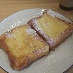 帝 - フレンチトースト プレーン