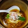 麺や偶 - 料理写真:偶ラーメン 細ちぢれ麺