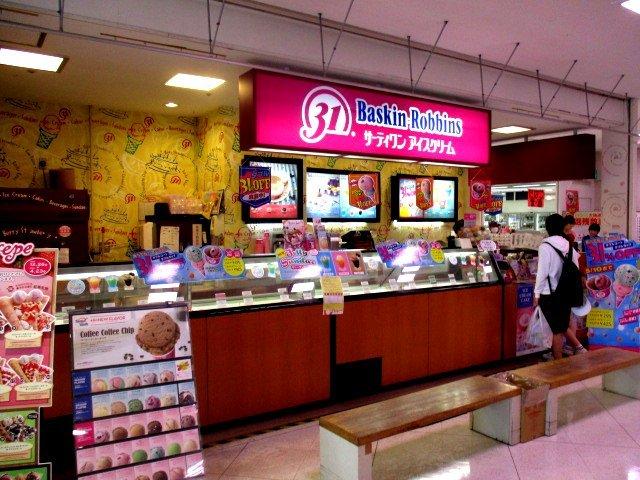 サーティワンアイスクリーム 大網アミリィ店