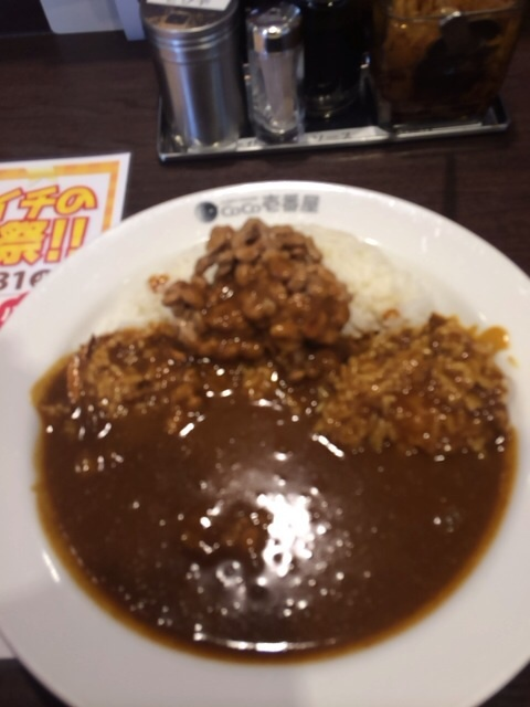 CoCo壱番屋 宇治伊勢田店
