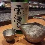 一慶 - 出羽桜 大吟醸 雪漫々(承認済み)