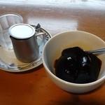けや木 - セットのコーヒーゼリー