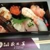 萩乃屋和風料理 - 料理写真:
