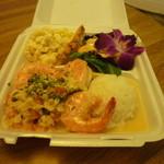 Five Star Shrimp - レモンバターです!
