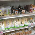 東洋大学生協朝霞食堂 - 料理写真: