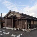 38003635 - 上越高田IC近くに移転しました