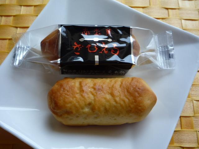トキハ本店 大分銘菓コーナーの投稿写真