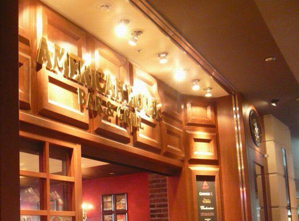 アメリカンハウス コレットマーレみなとみらい店