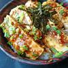 魚幸 - 料理写真:カジキマグロのステーキ丼