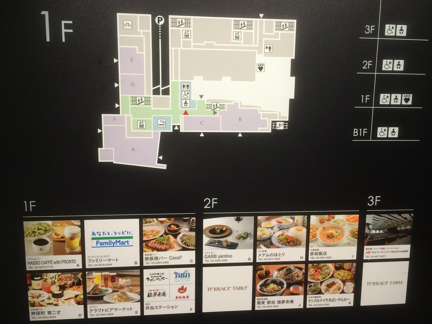 クラフトビアマーケット 神保町テラス店