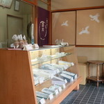 紫野源水 - 店内1