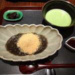 紫野和久傳 茶寮 - できたてわらび餅(抹茶付)
