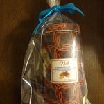 38029609 - チョコレートバーNUTS80