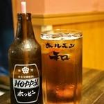 ホルモン和 - 黒ホッピー(400円)