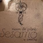 セサモ - 看板
