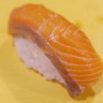 こい勢 - 桜鱒