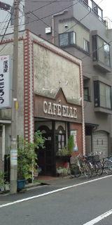 カフェ エル