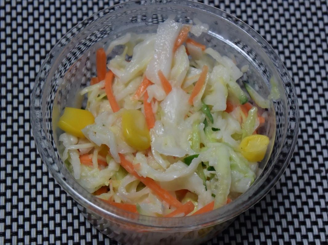 咲菜 プリコ六甲道店