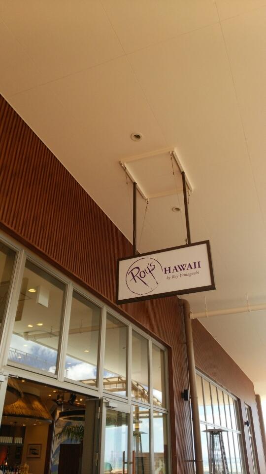 ロイズ イオンモール沖縄ライカム店