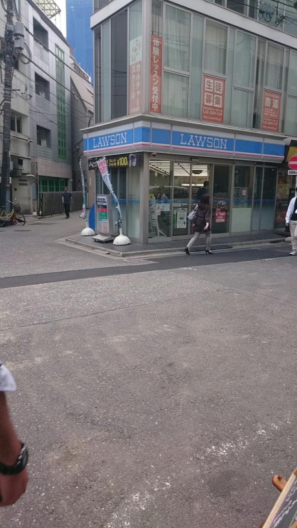 ローソン 三崎町二丁目店