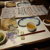 Toridokihanare - 料理写真:最初に出汁スープがいただけます