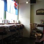 カフェ グリーン - お店の内観