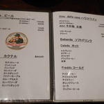 NOBI - カクテル&ソフトドリンクメニュー