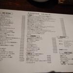 NOBI - 本日5月18日のおすすめメニュー
