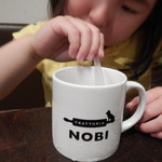 NOBI - NOBIカップ