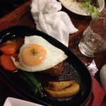 ログレスト村っ子 - ハンバーグ デミグラスソース
