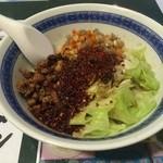 王楽園  - ビャンビャン麺¥1000
