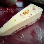 さくら茶屋 - ハーフチーズケーキ