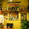 にし田 - 内観写真: