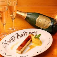 誕生日、歓送迎会にはサプライズプレートをご用意!