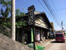 早川豆腐店