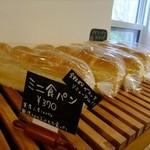 宮の森パン工房 - ミニ食パン